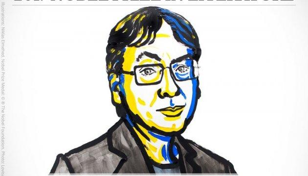Нобелівську премію з літератури отримав Кадзуо Ісігуро