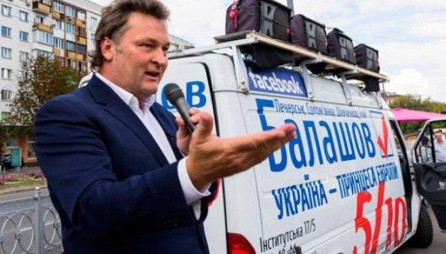 У Києві розтрощили літній майданчик під офісом партії