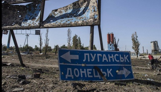 Большинство жителей Донбасса хотят возвращения оккупированных территорий