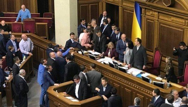 MPs block parliament rostrum