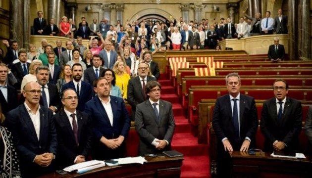 Конституционный суд запретил парламенту Каталонии объявлять независимость