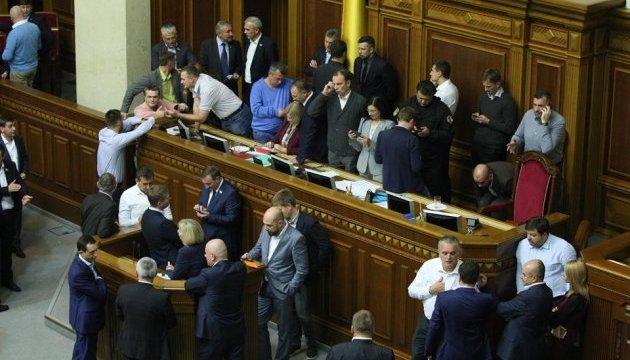 НФ висунув умову голосування за проект Порошенка про Донбас