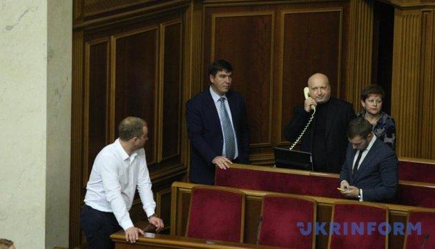 Визнання РФ агресором заблокувала «російська агентура» у Раді - Турчинов