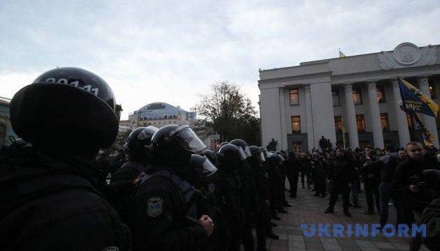 Мітингувальники пішли з-під Ради