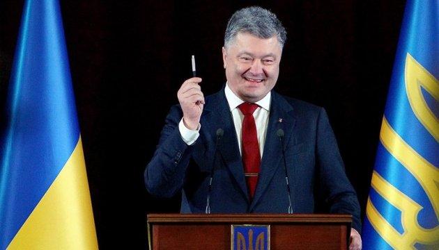 Закон про деоккупацию будет способствовать вводу миротворцев - Порошенко