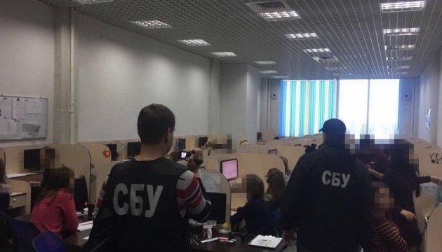 Нелегальні кол-центри працювали в Україні на РФ та Крим