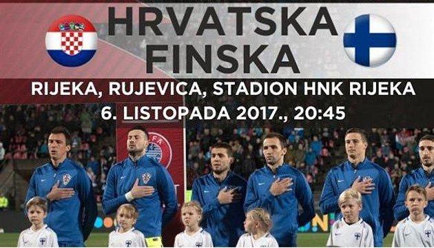 Хорватія точно виграє у Фінляндії, прогнозують футбольні експерти