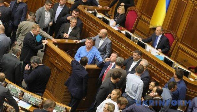 Депутаты большинства заблокировали трибуну и президиум Верховной Рады