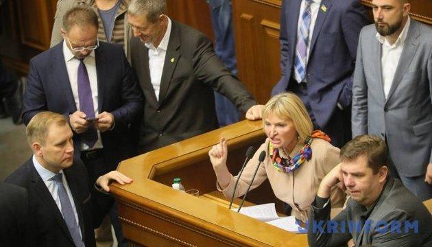 Рада сделала первый шаг к признанию России страной-агрессором