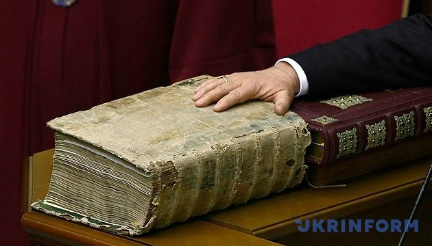А якщо президентом стане Тимошенко? Чи Рабинович?