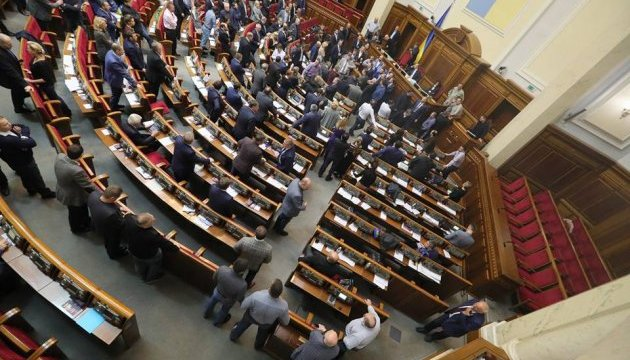 Рада ухвалила закон про особливий порядок самоврядування в ОРДЛО