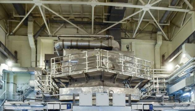 ХФТІ отримав дозвіл на ввезення ядерного палива для установки