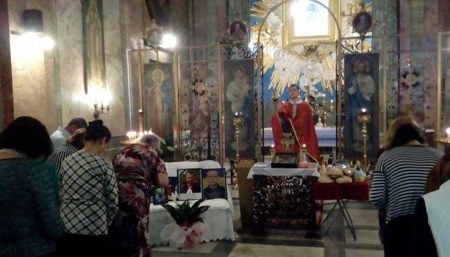 У Римі вшанували пам'ять загиблих героїв АТО