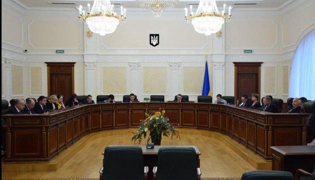 ВРП внесе подання Президенту про переведення 81 судді апеляційних судів