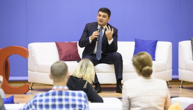PM Groysman: Dialogue between society and government key to successful reforms