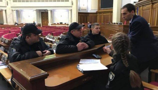 В Раду пришла полиция