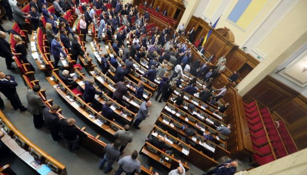 Parliament in first reading approves bill on privatization