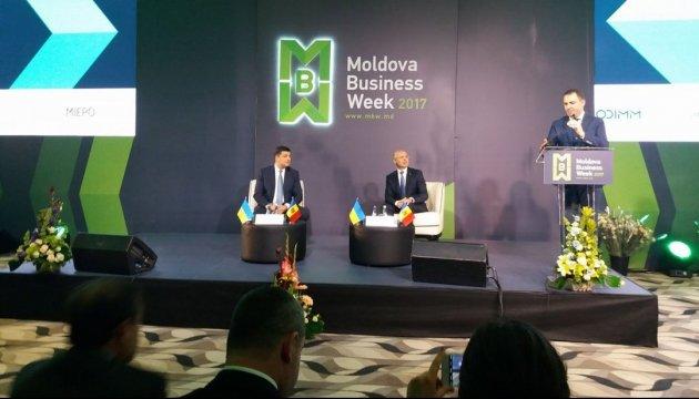 Гройсман прибув до Молдови, де закриє бізнес-форум