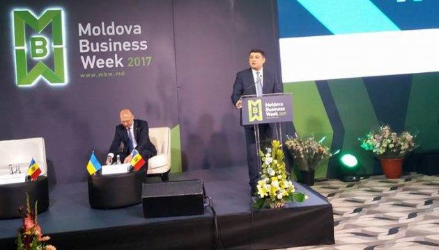 Гройсман: Украина вошла в стадию экономического роста