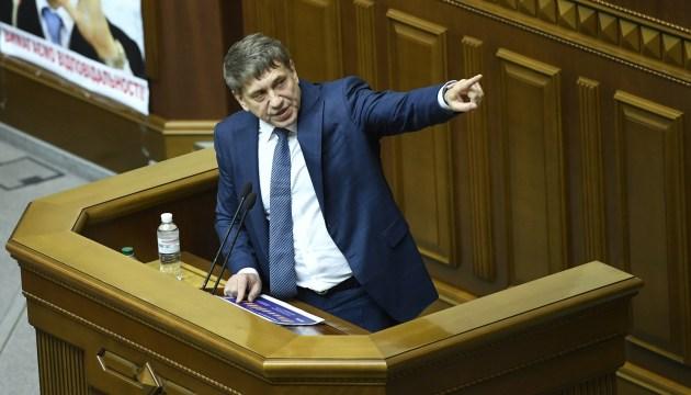 Транзит газу: Насалик назвав мінімальний обсяг, на якому наполягатиме Україна