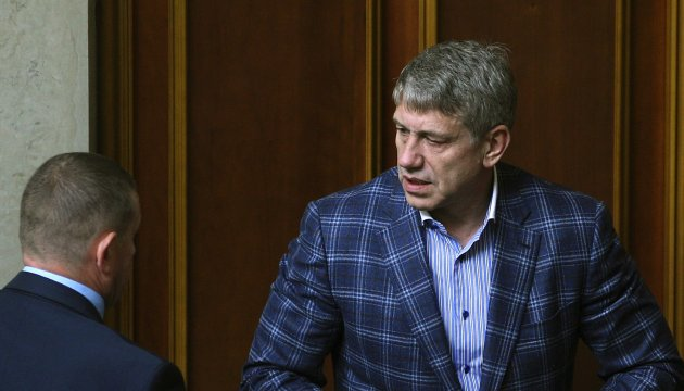 ГПУ возбудила дело за недостоверные данные в декларации Насалика