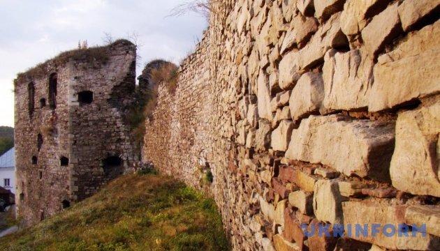 «Ключ Подолья» - замок в Язловце
