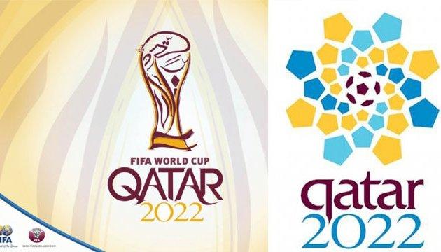 Катар може втратити футбольний ЧС-2022