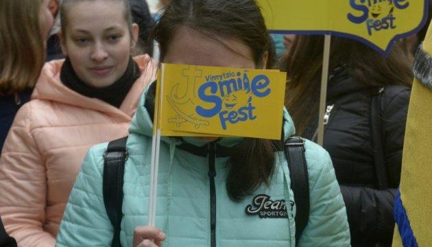 Вінниця усміхалася і веселилась: у місті  - фестиваль SmileFest