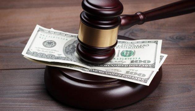 Прокуроры, судьи и госслужащие больше не получат спецпенсий