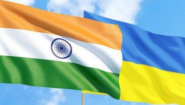 Украина и Индия углубляют политический диалог