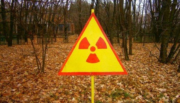 Росгидромет подтвердил выброс радиации в Челябинской области