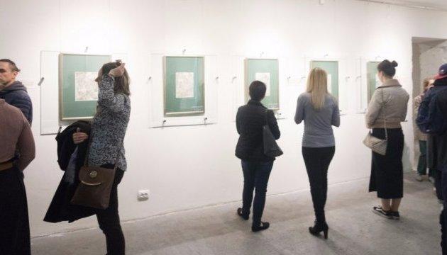 У Дніпрі відкрили виставку гравюр легендарного художника Дюрера
