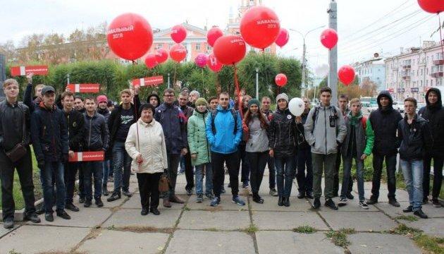 В России митингуют сторонники Навального