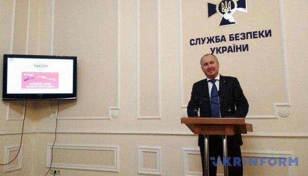 Украина расскажет в Брюсселе о деятельности ЧВК