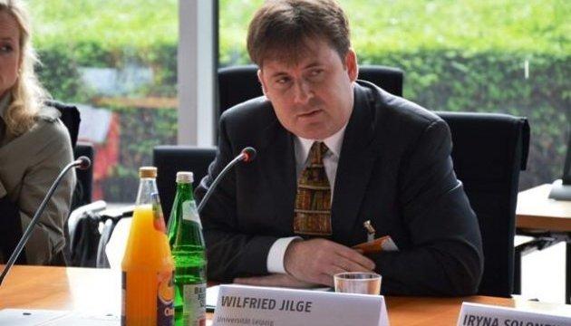 Немецкий эксперт прокомментировал законопроект о суверенитете над Донбассом