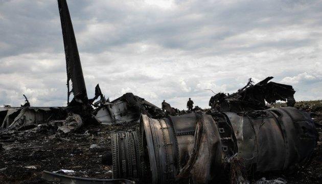 Справа Плотницького щодо збитого літака Іл-76 пішла до Вищого спецсуду