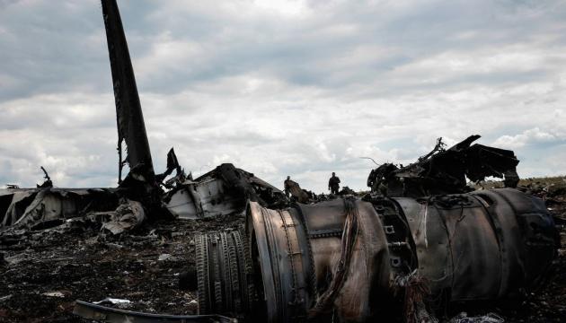 Суд не визнав загибель командира збитого під Луганськом Іл-76 наслідком агресії РФ