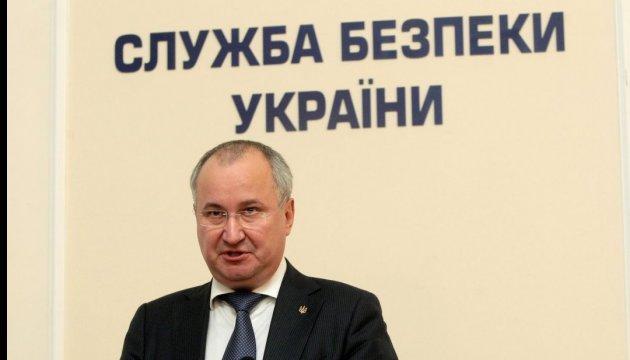 ФСБ арештувало свого агента, який хотів втекти до Європи - СБУ