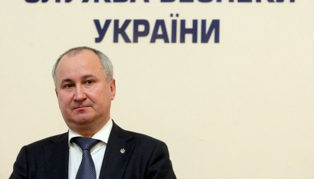 Hrytsak: SBU to prevent attempts of illegal pressure on business