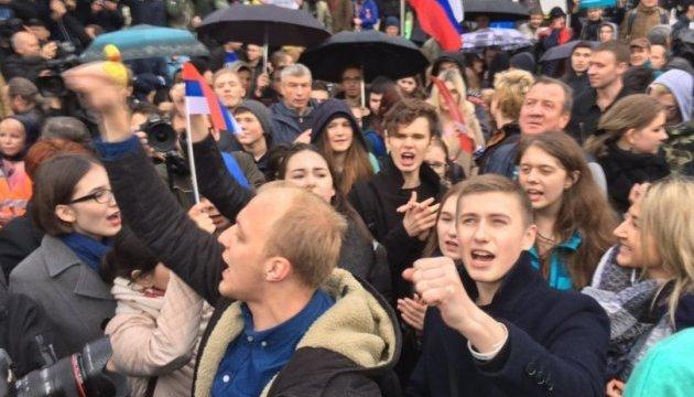 Штаб Навального объявил о завершении акции протеста в Москве