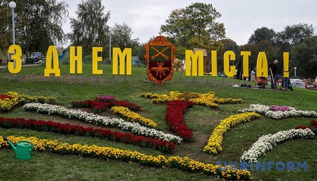 Президент поздравил Запорожье с Днем города