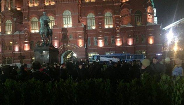 Прихильники Навального у Москві вирішили