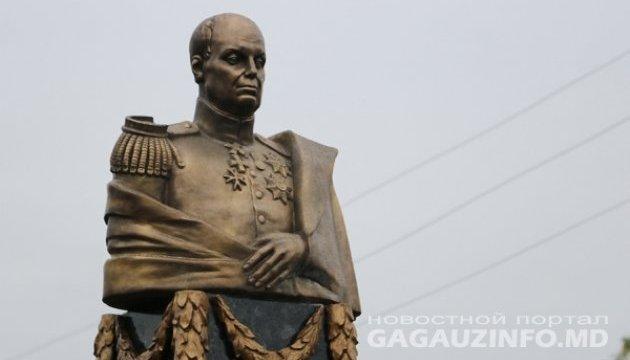У Болграді на постаменті від Леніна відкрили пам'ятник російському генералу