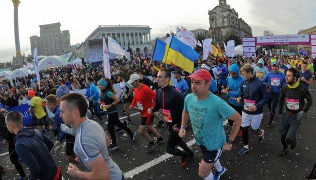 Міжнародний марафон стартував у Києві