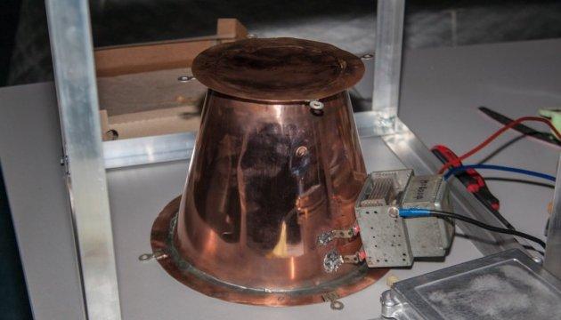 В Днипре за день собрали космический двигатель EmDrive