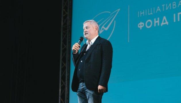 Асоціація кіноіндустрії України, Фонд Янковського та Держкіно вперше провели у Києві кінотренінг від EAVE