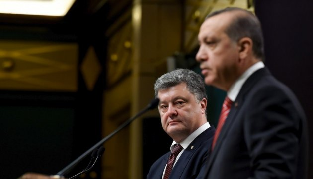 Ukraine, Turkey sign a number of cooperation agreements