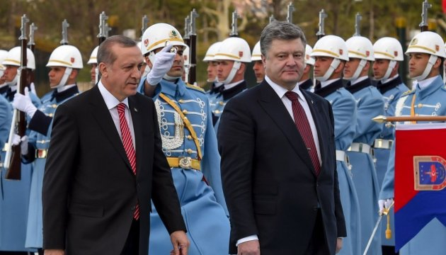 Trade turnover between Ukraine and Turkey grew by 20% - President Poroshenko