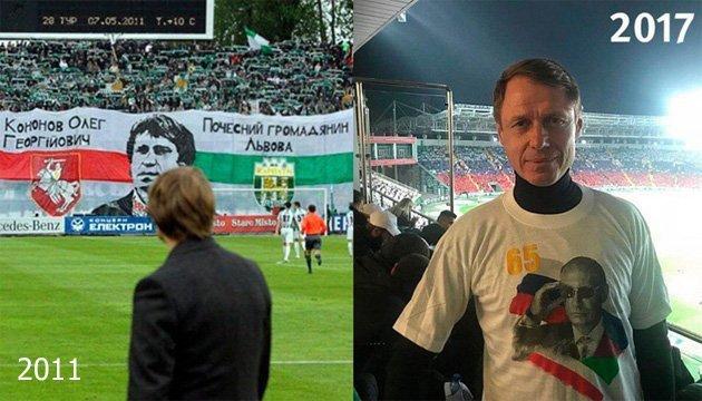Футбол: колишній тренер львівських