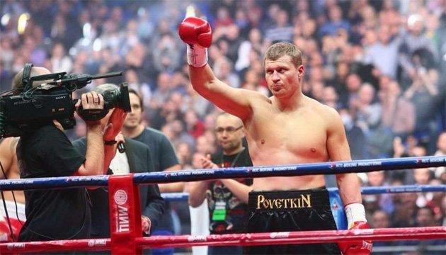 Бокс: Повєткін захищатиме титули WBO і WBA у грудні